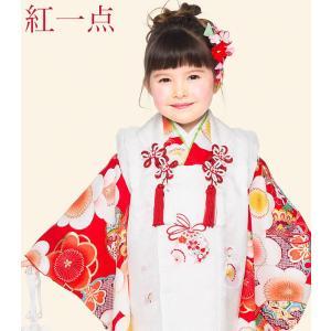七五三着物 3歳着物 753 被布セット 正絹 紅一点 3|kidskimonoyuuka