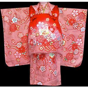 七五三着物 女児の七五三 753 正絹被布セット  KAWAIINA 総絞り柄に藤下がりと桜赤X赤|kidskimonoyuuka