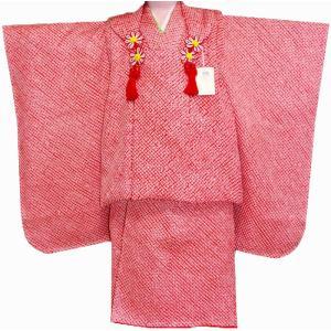 七五三着物 3歳着物 753 被布セット 正絹総手絞り赤 日本製|kidskimonoyuuka