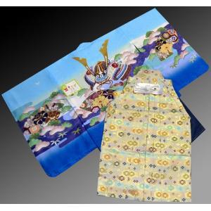 七五三 5歳 着物 羽織 袴 男児着物 花ウサギ羽織袴のフルセット9|kidskimonoyuuka