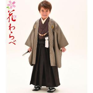 花わらべ 七五三着物 753 5歳着物  羽織 袴のフルセット 2019年  WI21|kidskimonoyuuka