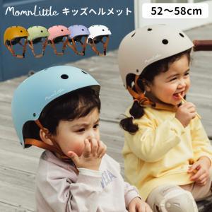 キッズヘルメット 子供 子供用 自転車 キッズ 幼児 ダイヤル バックル バランスバイク用 キックボ...