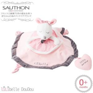 SAUTHON(ソトン) ドゥードゥー リリベル 0歳 誕生日プレゼント 赤ちゃん ベビー 女の子 女 出産祝い 子ども おもちゃ オモチャ 玩具 布製 ギフト 幼児|kidsmio