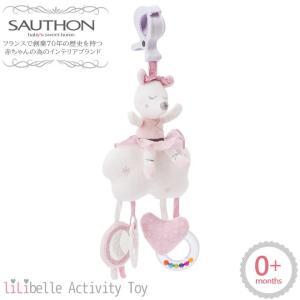 SAUTHON(ソトン) アクティビティ・トイ リリベル ラトル 歯がため 赤ちゃん ベビー 女の子 出産祝い|kidsmio
