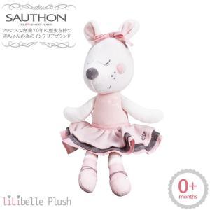 SAUTHON(ソトン) プラッシュ リリベル ぬいぐるみ 0歳 誕生日プレゼント 赤ちゃん ベビー 女の子 出産祝い|kidsmio