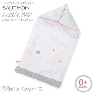 SAUTHON(ソトン) スリーパー リリベル 赤ちゃん ベビー 新生児 おくるみ お出かけ ねんね かわいい 寝袋 出産祝い ギフト|kidsmio
