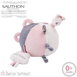 SAUTHON(ソトン) ソフトボール リリベル 0歳 誕生日プレゼント 知育 赤ちゃん ベビー 女の子 女 出産祝い 子ども おもちゃ オモチャ 玩具 布製 ギフト 幼児|kidsmio