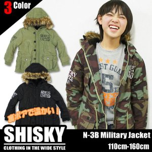 キッズ 子供服 SHISKY ARMY23 N-3B ミリタリー ジャケット 韓国子供服|kidsmio