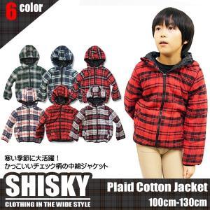 在庫処分 キッズ 子供服 SHISKY 中綿入り チェック柄 ジャケット 韓国子供服|kidsmio