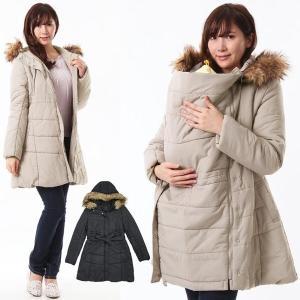 2way ミックスファー付き 中綿 ママコート アウター ジャケット パーカー 抱っこ 秋 冬 暖かい 出産祝い ギフト