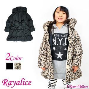 キッズ 子供服 コート RAYALICE Aラインシャーリングロングコート 韓国子供服|kidsmio