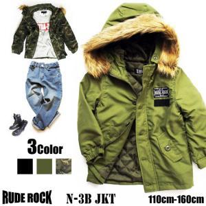 在庫処分 キッズ 子供服 ジャケット RUDEROCK N-3B ミリタリージャケット 韓国子供服|kidsmio