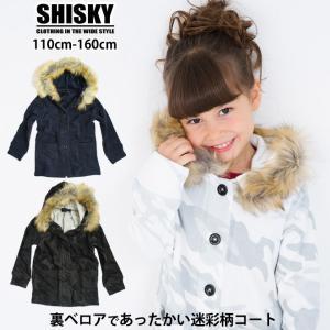 キッズ 子供服 コート SHISKY 裏ベロアファー付き迷彩コート 韓国子供服|kidsmio