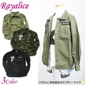 ミリタリーシャツ RAYALICE キッズ 韓国子供服|kidsmio
