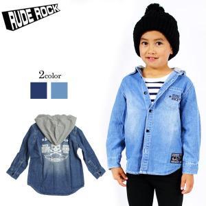 デニムシャツ RUDEROCK フード付きデニムシャツ キッズ 韓国子供服|kidsmio