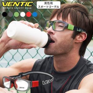 VENTIC 成人男性用スポーツゴーグル スポーツゴーグル サッカー 野球 バレーボール バスケット...