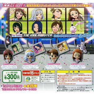 Tag Swing アイドルマスター スイングでプロデュース!1st Stage レアなし4種セット(ノーマルコンプリート)*|kidsroom