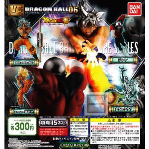 ドラゴンボール超 VSドラゴンボール06 全4種セット (ガ...