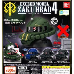 機動戦士ガンダム EXCEED MODEL ZAKU HEA...