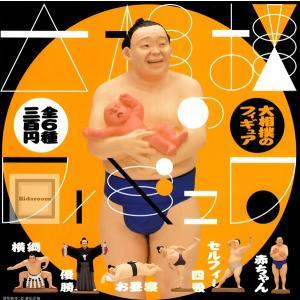 大相撲のフィギュア ◆内容: <1>横綱 <2>優勝 <3>お昼寝 <4>四股 <5>セルフィー <...