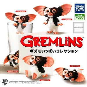 グレムリンGREMLiNS ギズモいっぱいコレクション 全5種セット (ガチャ ガシャ コンプリート...