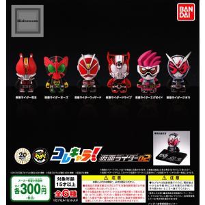 コレキャラ!仮面ライダー02 全6種セット (ガチャ ガシャ コンプリート)