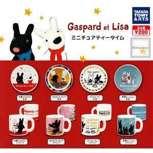 リサとガスパール Gaspard et Lisa ミニチュアティータイム 全8種セット (ガチャ ガシャ コンプリート)|kidsroom