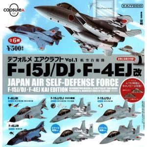 カプセルエース デフォルメエアクラフトVol.1 F-15J/DJ・F-4EJ改 全6種セット (ガチャ ガシャ コンプリート)|kidsroom