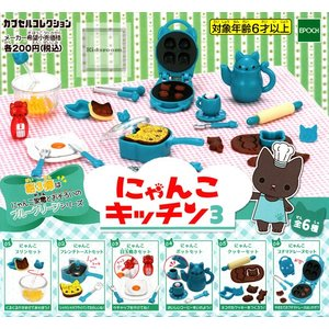 にゃんこキッチン3 カプセルコレクション ◆内容: <1>にゃんこプリンセット <2>にゃんこフレン...