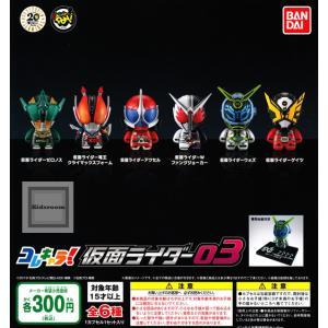 コレキャラ!仮面ライダー03 全6種セット (ガチャ ガシャ コンプリート)|kidsroom