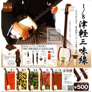 1/8津軽三味線 ◆内容: <1>塗り <2>鼈甲 <3>風車 <4>花 <5>四ツ葉  ◆メーカー...