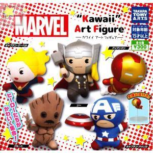 マーベル MARVEL Kawaii Art Figure -カワイイアートフィギュア - 全5種セット (ガチャ ガシャ コンプリート)|kidsroom
