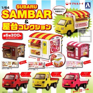 1/64 スバル サンバー&屋台コレクション SUBARU SAMBAR 全6種セット (ガチャ ガシャ コンプリート) kidsroom