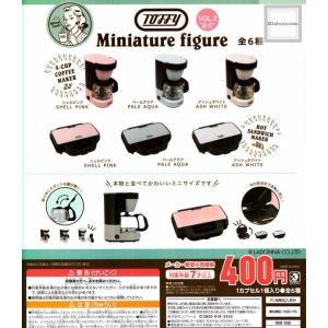 TOFFY ミニチュアフィギュアVOL.2 ◆内容: 【4-CUP COFFEE MAKER】 <1...