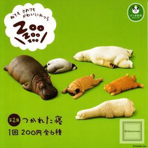 (再販)パンダの穴 Zoo Zoo Zoo 第2弾 つかれた寝 全6種セット (ガチャ ガシャ コンプリート) kidsroom