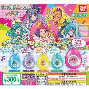 スター☆トゥインクルプリキュア サウンドロップチャーム 全5種セット (ガチャ ガシャ コンプリート)|kidsroom