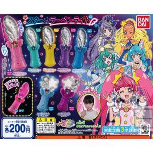 スター☆トゥインクルプリキュア スターカラーペンライト 全7種セット (ガチャ ガシャ コンプリート)|kidsroom