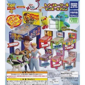 トイ・ストーリー4 ピンボールマシン 全8種セット (ガチャ ガシャ コンプリート)|kidsroom