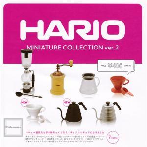 HARIO MINIATURE COLLECTION ver.2 ハリオ ミニチュアコレクション 全7種セット (ガチャ ガシャ コンプリート)|kidsroom