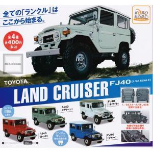 トヨタ ランドクルーザー FJ40 1/64スケール ◆内容: <1>FJ40(ホワイト) <2>F...