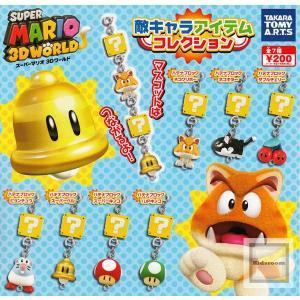 スーパーマリオ3Dワールド 敵キャラアイテムコレクション 全7種セット(ガチャ ガシャ コンプリート)|kidsroom