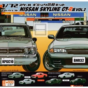 Cカークラフト 日産 スカイライン GT-R編 VOL.2 全6種セット (ガチャ ガシャ コンプリート)|kidsroom