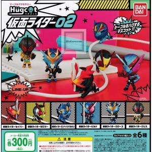 ハグコット 仮面ライダー02 全6種セット (ガチャ ガシャ コンプリート)|kidsroom
