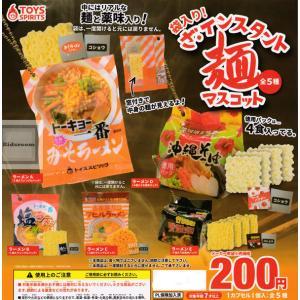 袋入り ざ・インスタント麺マスコット 全5種セット (ガチャ ガシャ コンプリート)|kidsroom