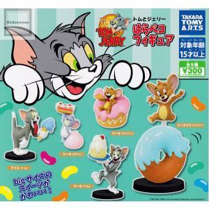 トムとジェリー はらペコフィギュア 全5種セット (ガチャ ガシャ コンプリート)|kidsroom