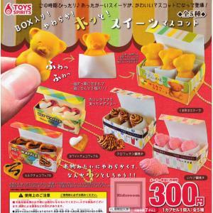 BOX入り やわらか ホッと スイーツマスコット 全5種セット (ガチャ ガシャ コンプリート)|kidsroom