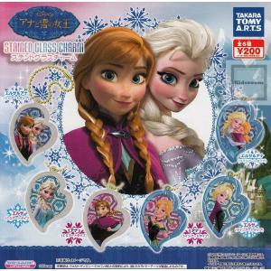 アナと雪の女王 ステンドグラスチャーム 全6種セット(ガチャ ガシャ コンプリート) kidsroom
