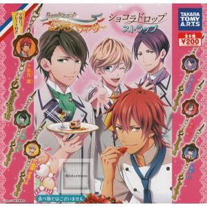 Bonjour♪恋味パティスリー ショコラドロップストラップ全6種セット(ガチャ ガシャ コンプリート)*|kidsroom