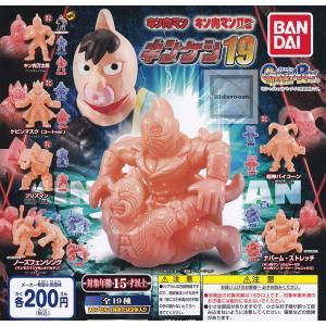 キン肉マン キンケシ19 全6種セット (ガチャ ガシャ カラーアソート)の画像