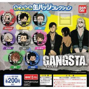 GANGSTA カプセル缶バッジコレクション 全8種セット(ガチャ ガシャ コンプリート)*|kidsroom